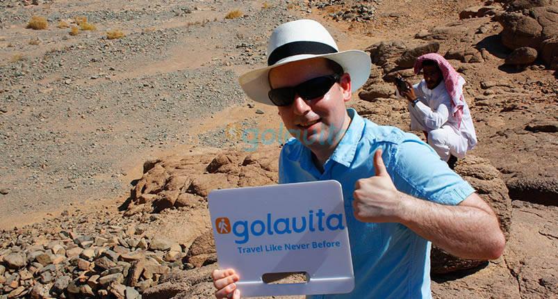 Mons Porphyrites from Hurghada | Eastern Desert
